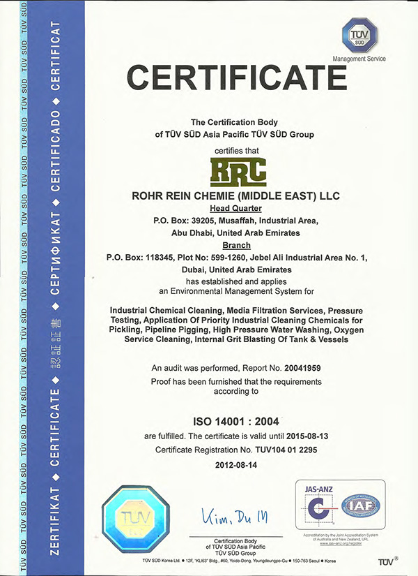 QHSE ISO-Quality-Standard Certificate