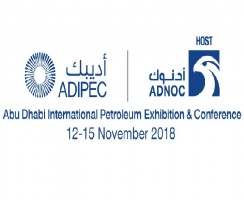 RRC is participating in ADIPEC 2018