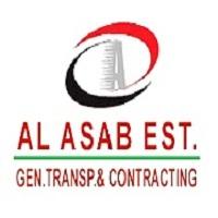 Al Asab Est. Gen.